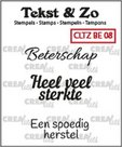 Crealies Clearstamp Tekst&Zo Beterschap 8 (NL) 33 mm CLTZBE08